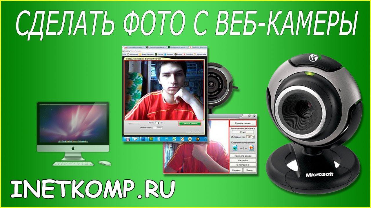 podrochila-smotret-video-russkoe-s-veb-kameri