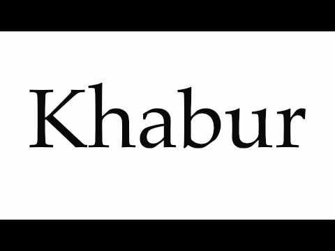 How to Pronounce Khabur