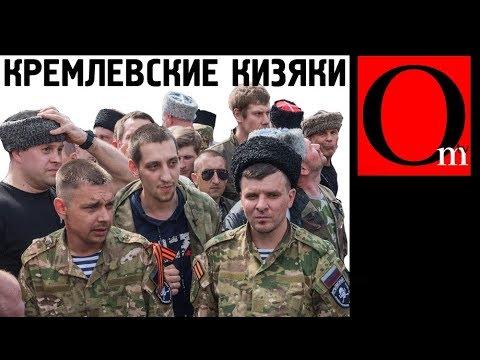 Кремлевские кизяки