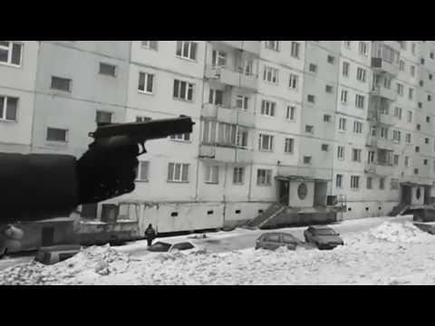 Ukrainian Mafia