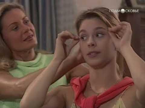 Семейные узы (103 серия) (2000) сериал