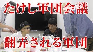 松尾伴内をLINEグループに入れようとあれこれしてるうちに、LINEの機能...
