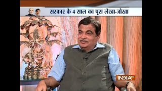 Nitin Gadkari speaks to India TV on completion of 4 years of Modi government