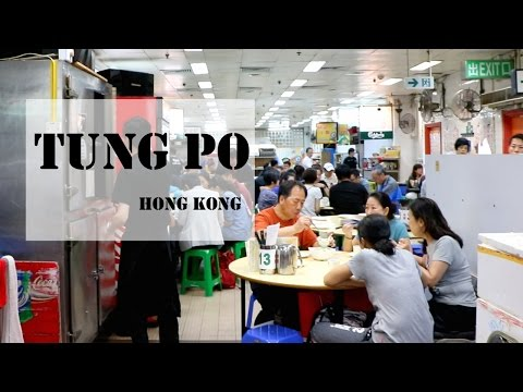 Hong Kong | Tung Po | The best local restaurant in Hong Kong!
