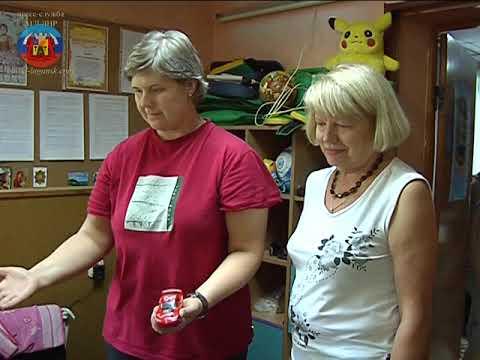 lgikvideo: выдача средств реабилитации