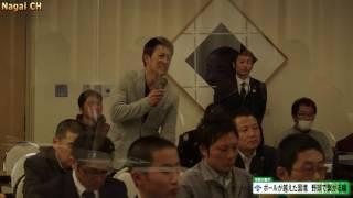 ー長井市とタンザニアの未来へのチャレンジー ホストタウン登録記念講演会(H29.3.17)