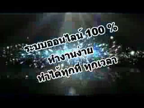 nanaok com