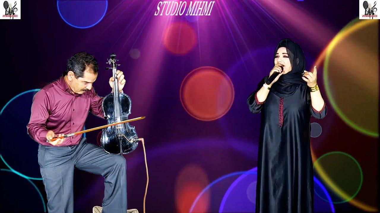 Rachid Ait Ouallal & El Hassania – Chouf aysaragh