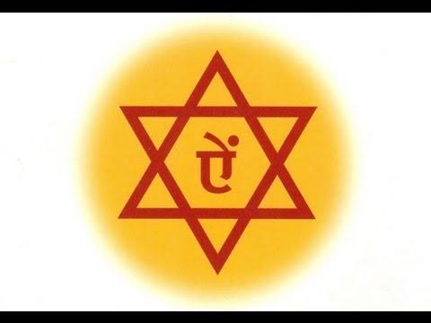 Powerful Durga Mantra | Aarogya evam Saubhagya Prapti Mantra | with Sanskrit text