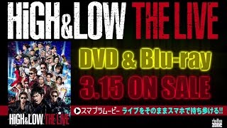 HiGH & LOW THE LIVE DVD / Blu-ray 2017.3.15 On Sale 4大ドーム18公演...