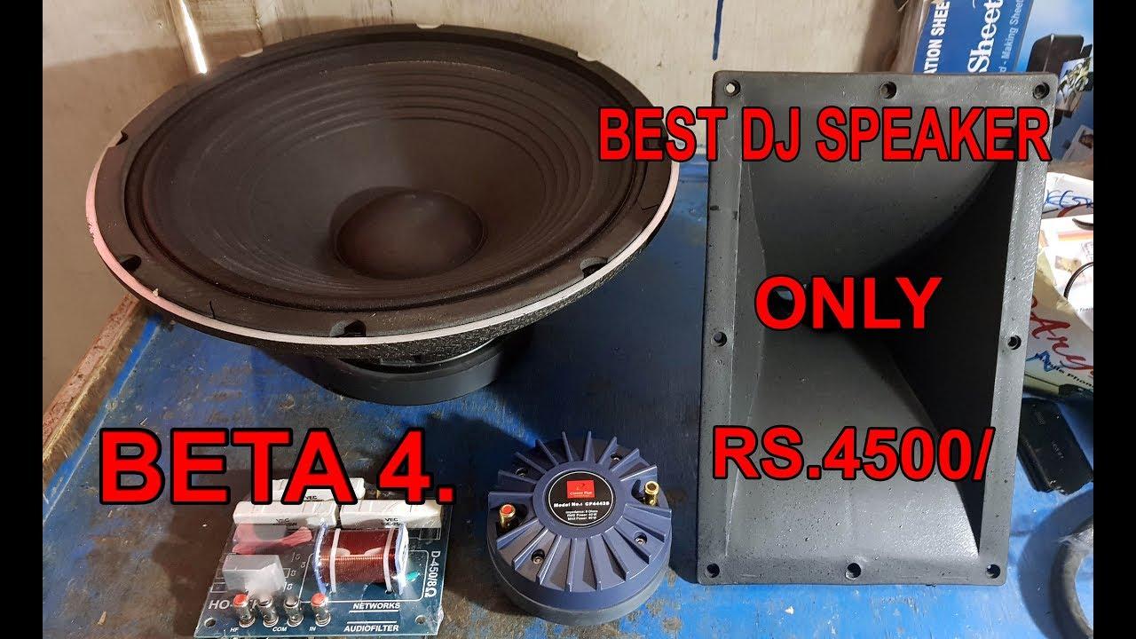 Best 15inch DJ Speaker (Beta 4)