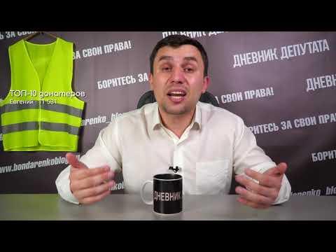 Какой у власти план по коронавирусу и экономическому кризису РФ!