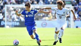 【公式】ハイライト:FC今治vsカマタマーレ讃岐 明治安田生命J3リーグ 第23節 2020/10/25