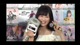 田北香世子 大川莉央 ニコニコ生放送 2017年6月10日.