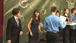 Международный конкурс по физике 2014