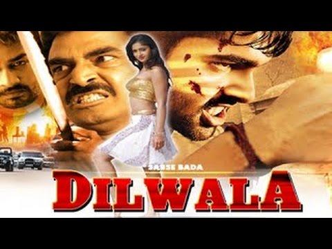 Sabse Bada Dilwala - Full Length Action Hindi Movie