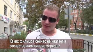 27 августа - день российского кино. Наша рубрика