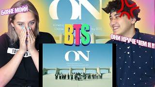 Gambar cover BTS (방탄소년단) 'ON' Kinetic Manifesto Film : Come Prima   РЕАКЦИЯ /BTS (방탄소년단) 'ON' Official MV РЕАКЦИЯ
