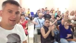 Видео тренинг риэлторов Сургут || Обучение риэлторов || Бизнес тренер риэлторов, отзыв