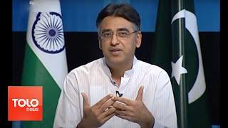 Afghanistan-India-Pakistan Debate on Terrorism [ENGLISH]