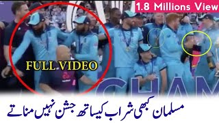 Adil Rashid and Moeen Ali won the heart of the Muslims of the whole world - Saqi Sport