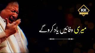 Nusrat Fateh Ali Khan Whatsapp Status | Nfak Sad Whatsapp Status | Nfak line | Nusrat Fateh Ali Khan