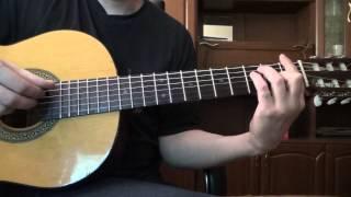 Конь Любэ. Как играть на гитаре