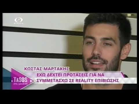 Kostas Martakis -