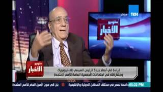 السفير\ جلال الرشيدي :اوباما كان جه مصر وعمل خطاب جميل وخلي البحر طحينة لكن تصرفاته كانت العكس