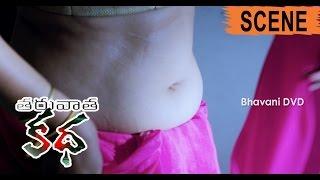 Latha Scared By Seeing Her Soul - Horror Scene | Tharuvatha Katha Movie Scenes |