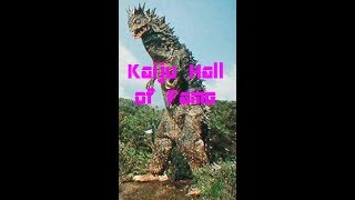 Kaiju Hall of Fame: Bemular