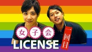http://jookey.jp/movie/list/?category_id=93&mid=YTa001 ライセンスト...