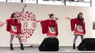 りんご音楽祭 (弘前市りんご公園)