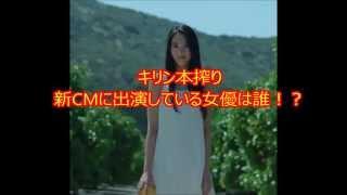 竹富聖花 Seika Taketomi ◇生年月日 1995年3月24日 ◇出身地 愛知県 ◇血...