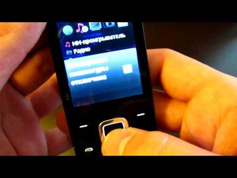 Nokia 5330 keypad review