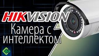 Уличная IP камера DS-2CD4232FWD-I(Z)S с видеоаналиткой для видеонаблюдения!(Уличная 3МП IP камера HikVision для видеонаблюдения с распаячной коробкой и встроенной видеоаналитикой. http://www.dssl..., 2015-03-12T09:41:28.000Z)