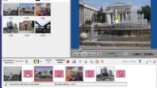 Bolide Slideshow Creator - создать музыкальное слайд шоу легко и просто!