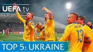 Top 5 Ukraine EURO 2016 qualifying goals: Konoplyanka, Yarmolenko and more