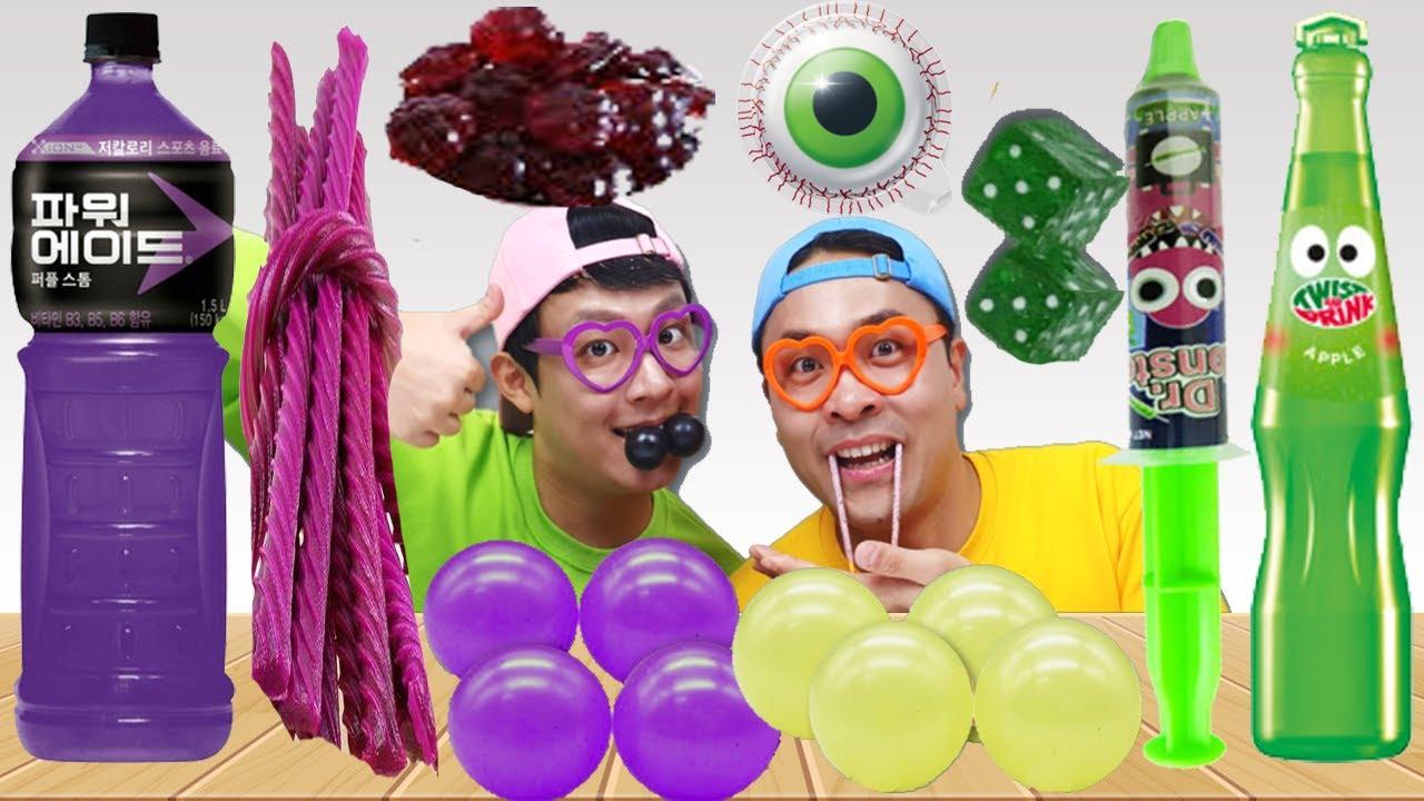 Green & Purple food 초록색 보라색 음식 Mukbang Ollie 올리 먹방