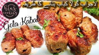 Gola Kabab Recipe - Restuarant Style Gola Kabab (With Homemade Masala) in Hindi / Urdu