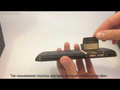 Vertu продажа и покупка киев украина. Myvertu сервис, vertu аксессуары, ремонт.