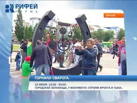 Неизвестный Пермский край