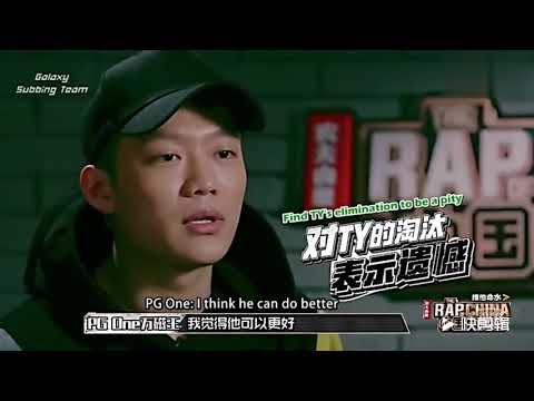 【ENG SUB】The Rap of China Ep02