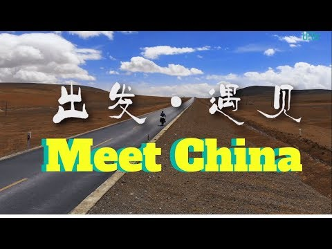 China Travel, Hiking Tours for China, 2019 Holiday Destinations in China