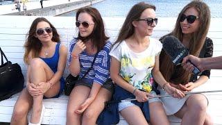 Bielsko-Biała na wakacje: Sopot