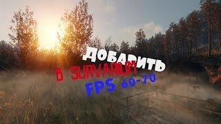 видео Системные требования Survarium
