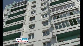 Двое детей выпали из окон за сутки в Иркутской области,