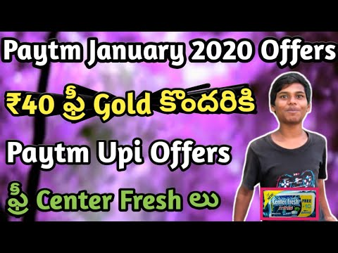 Paytm Best Offers Today| Paytm January All Offers Telugu| Paytm Upi Offers Telugu| Free Gold|