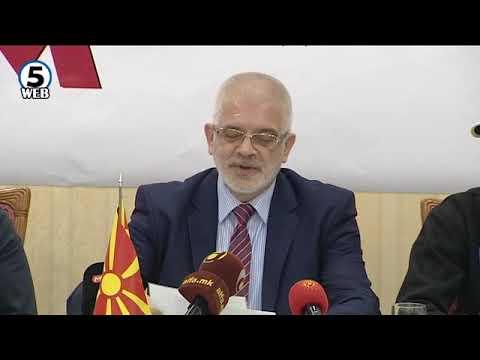 """""""Сите за унитарна Македонија"""" – иницијатива за одбрана на името и идентитетот"""