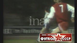 1976 FC Koln Germany Dynamo Kiev 3 3 Friendly football match